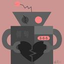 evil-haiku-robot