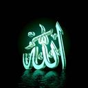 asma-al-husna