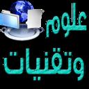 arabes1