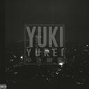 yukidoesart