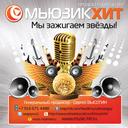 music-hit-blog