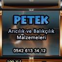 petekav-blog