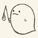 huruihone