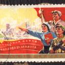 stamp--tramp