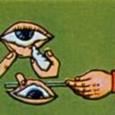 eyeburfi2