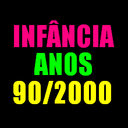 infancia-90-e-2000-blog