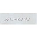 aad3yaa