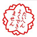 kuma1