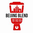 beijingblend-blog