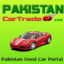 Pakistan Car Trade
