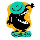 kershsa3eed