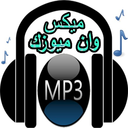 mix1music