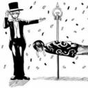 feudalfairytale-aru