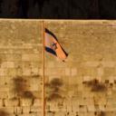 shalom-ahavah-blog