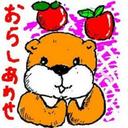 risukichi