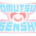 omutsusenshi