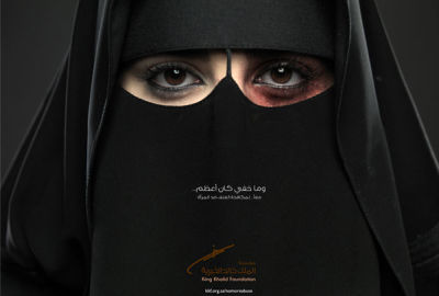 "muslimwomeninhistory:  Saudi Arabia's First Anti-Domestic Violence Campaign  ""some things can't be changed"" thank you"