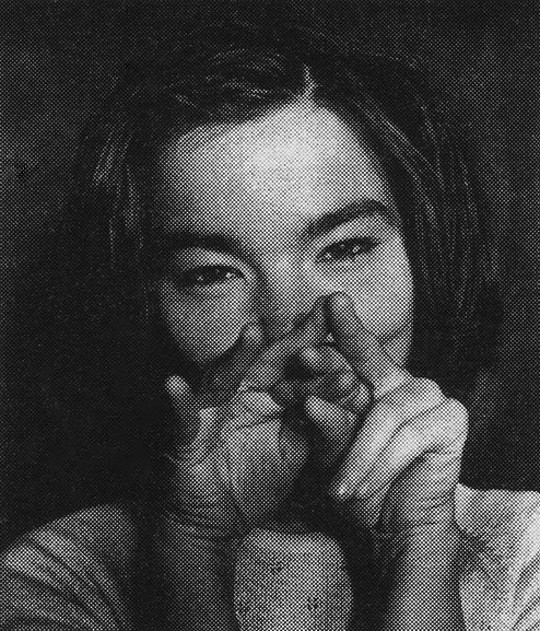 bjorkfr:  Takeshi Maehara (1994)nouvelle photo