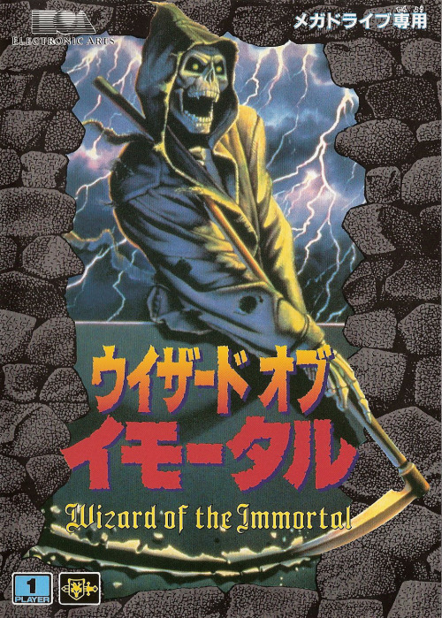 Wizard of the Immortal / The Immortal, Megadrive.
