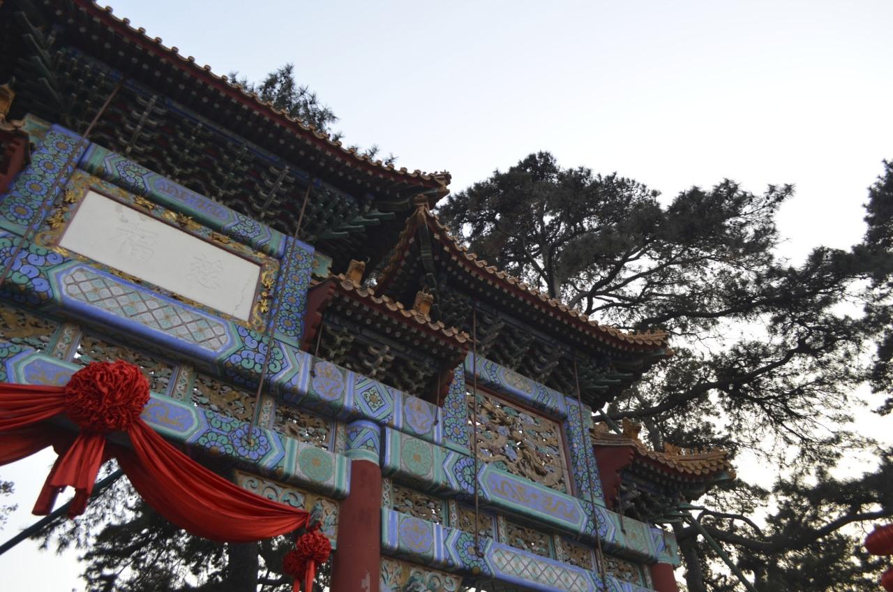 Summer Palace, Beijing, China Photo: Jadiel Galicia