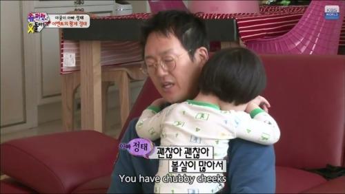 generally:daddy :-( keanswon