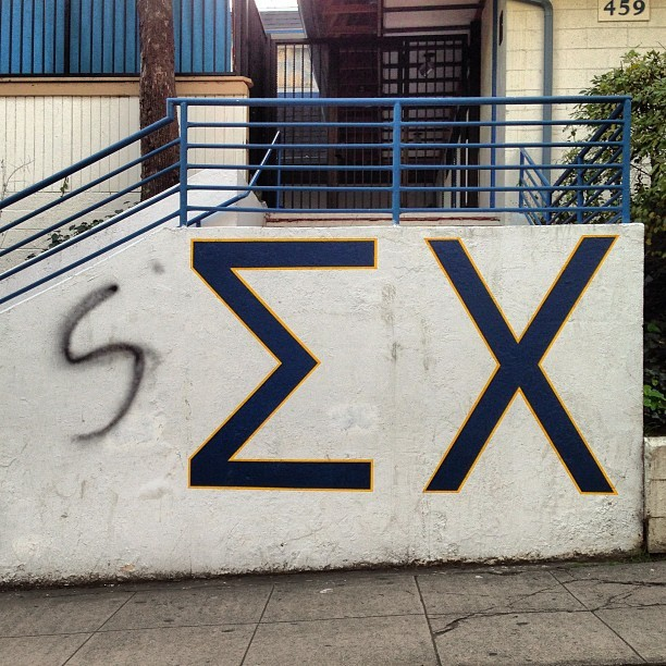 Don't threaten me with a good time #art #graffiti #sigmachi #frat  (at Sigma Chi Fraternity - University of California (Los Angeles))