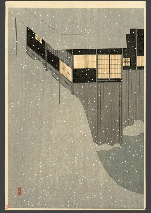 Settai Komura, Snowy Morning from Images of a Changing World