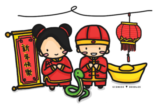 Another delayed post for Chinese New Year! May the year of the snake bring blessings for all!  http://www.facebook.com/GienessLovesDoodles Please Like or Follow on my Facebook fanpage and help make someone smile today!