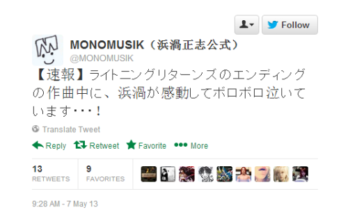 Masashi Hamauzu, the main composer for the Final Fantasy XIII trilogy, tweeted from his independent studio Monomusik's account that upon finishing composing the ending theme for Lightning Returns: Final Fantasy XIII, he was so touchedit moved him to tears. Lightning Returns: Final Fantasy XIII will be available for Playstation 3 and Xbox 360 worldwide later this year.