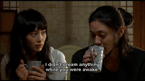 Ran and Jin - Dream - Kim Ki-Duk 2008