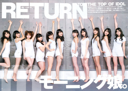 davidmr31:  Morning Musume is back