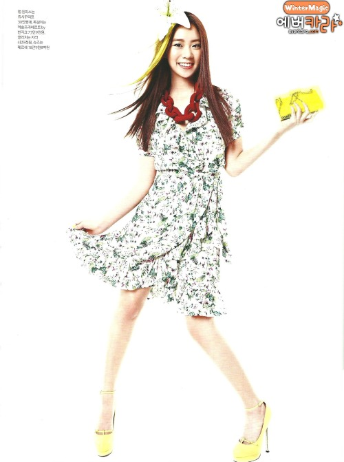 karatastic:  Seungyeon for SURE magazine | Scans by everkara