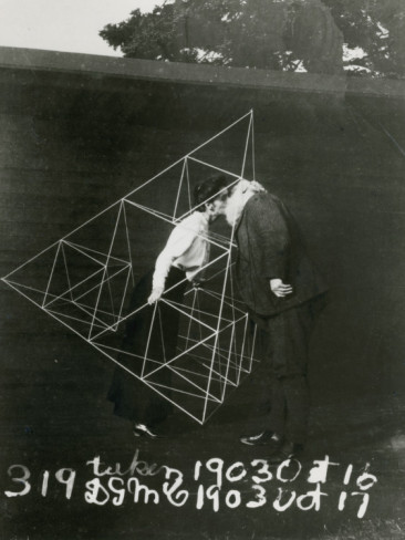 qukko:  Alexander Graham Bell and Mabel Kissing Within a Tetrahedral Kite