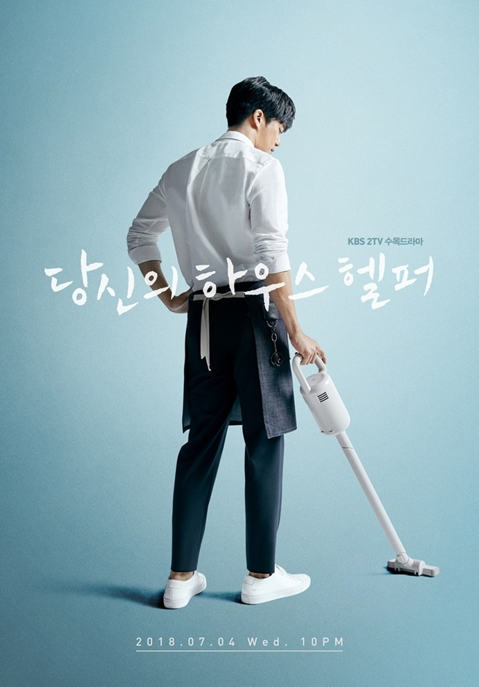 your house helper 3