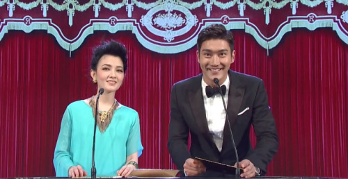 130413 Siwon Hong Kong Film Awards Guests Of Honor  Doesn't Siwon look dashing in his suit and bow tie? Super Junior's Siwonwas a special guest at the…  View Post