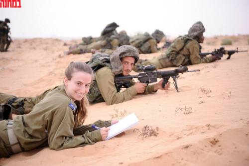 Just some IDF and a pretty Israeli girl.