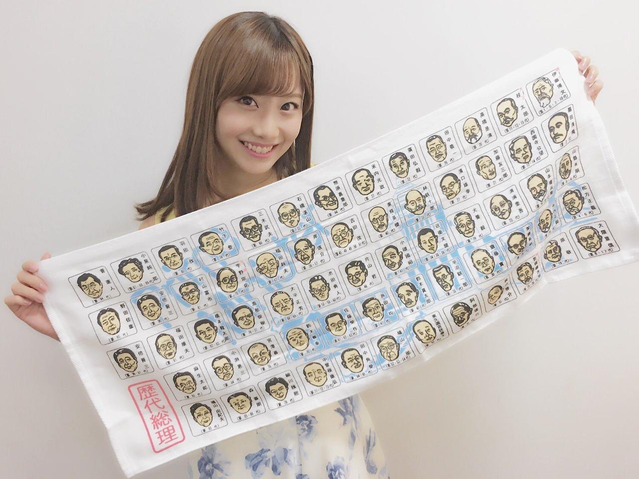 松井玲奈ちゃんかわいい©2ch.netYouTube動画>6本 ->画像>1493枚