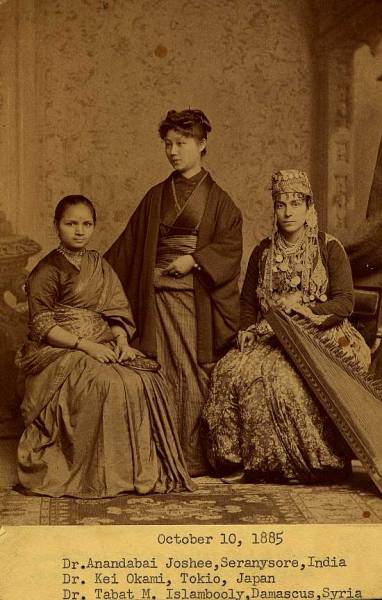 zuky:  deafmuslimpunx:  An Indian woman, a Japanese woman, and a Syrian woman, all training to be doctors at Women's Medical College of Philadelphia, 1880s. (Image courtesy Legacy Center, Drexel University College of Medicine Archives, Philadelphia, PA. Image #p0103) (x)  Philly, 1885.