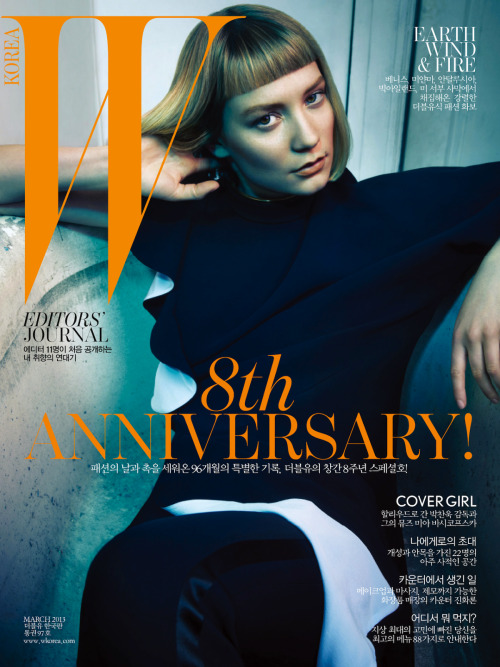 Mia Wasikowska by Hong Jang Hyun (W, Korea, March 2013)