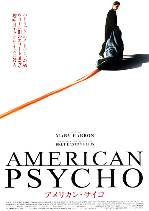 maiavalenzuela:  American Psycho Movie Poster - Japan