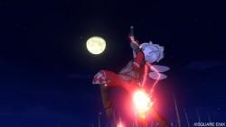 月をぶった斬る!