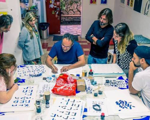 workshophebrew workshop calligraphiehebraique calligraphyworshop courscalligraphiehébraique hebrewalphabet workshops workshoptelaviv