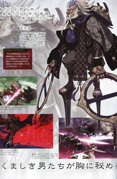 arsgoetia:  turnipfritters:  New Drakengard 3 characters. They're Apostles of Zero, the protagonist. That has some pretty uncomfortable implications, it seems.  THEY'RE ALL CUTE OMFG  oh my god the big dude with the glasses is apparently a masochist? Yes yes!