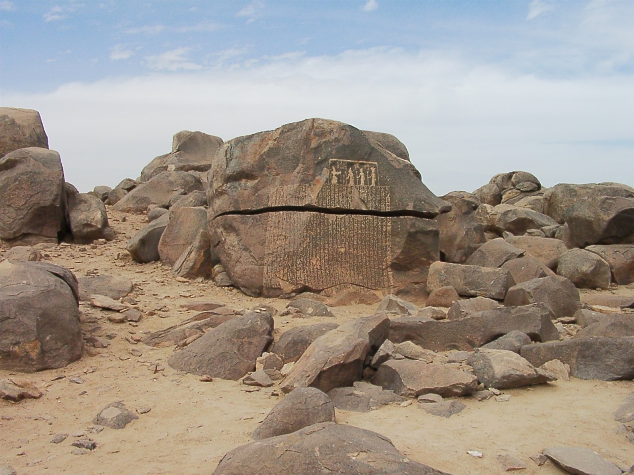The Ancient Egyptian Famine-stela on Sehel Island, near Aswan. It is thought to date to the Ptolemaic dynasty, 332–31 BC, though speaks of the reign of 3rd dynasty king Djoser. Photo courtesy & taken by HoremWeb