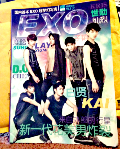 Thank you so much, Roseane! My EXO magazine came in today, and I am absolutely in love with it!