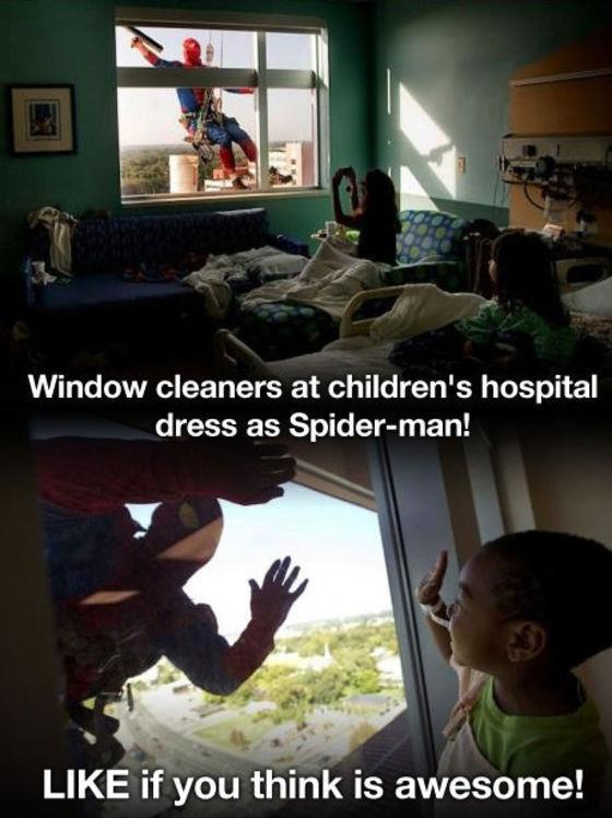 How they clean windows at a children's hospital
