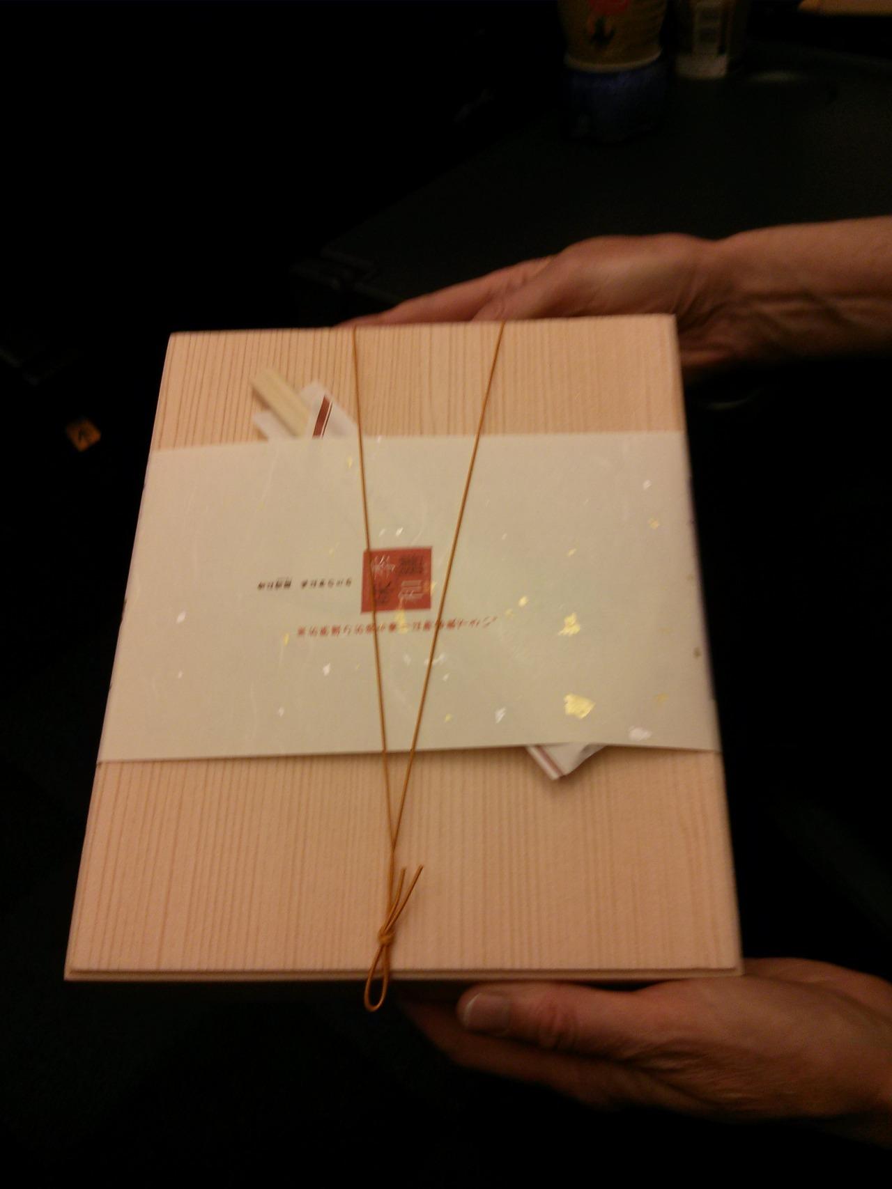 The final Bento Box