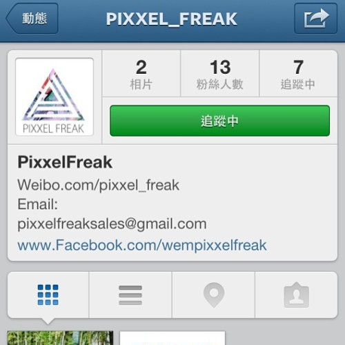 My brand Pixxelfreak coming soon pls follow thanks @pixxel_freak #pixxelfreak