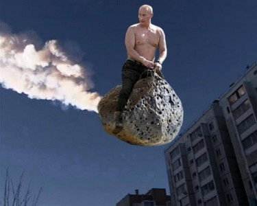 The meteorite on Russian social media.