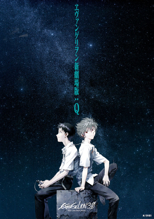 dinosrawrr:  Evangelion: 3.0 You Can (Not) Redo (2012)